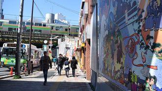 高田馬場、「汚くうるさい学生街」以外の一面