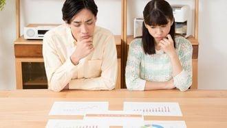 家計の「資産と負債」をきちんと把握しよう