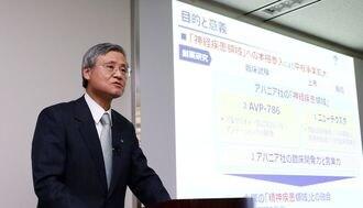 """大塚HD、4200億円買収に""""高すぎる""""の声"""