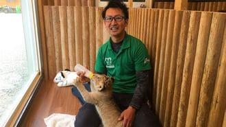 34歳「触れ合える」動物園を処す男の快活人生