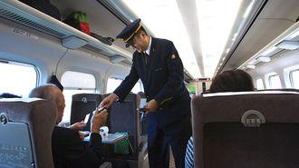 新幹線の「車内改札」が今になって終わる事情