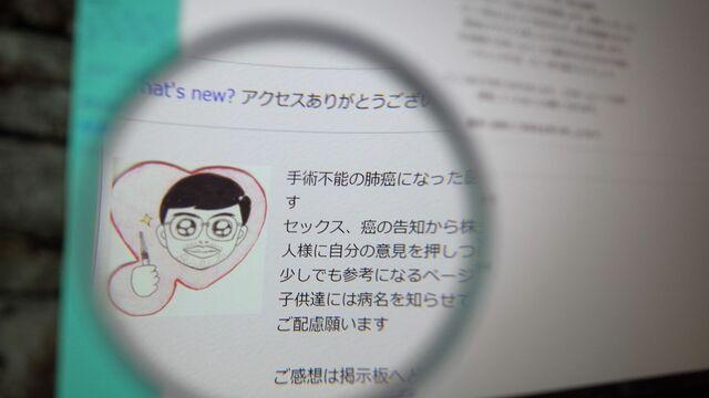余命 笠井アナ病気