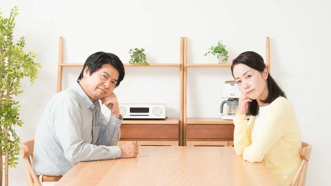 夫の定年時「5つ以上年下の妻」は注意が必要だ