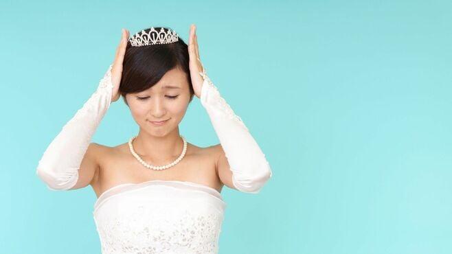 「再婚=恥」の固定観念が時代錯誤である証拠