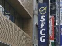 SFCG破綻の深層、不動産担保ローンが致命傷に