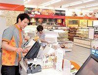 北海道コンビニ首位守るセイコーマートの独自性