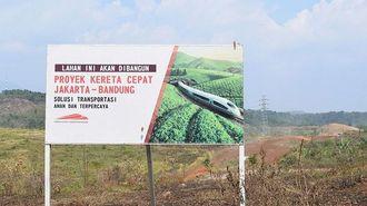 ついに着工「インドネシア高速鉄道」最新事情