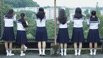 学校制服「価格つり上げ」生むいびつな流通構造