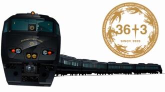 西に続け、JR九州も「気軽な」長距離観光列車