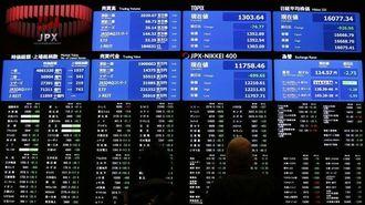 「政治的雑音」を無視した株価上昇の危険性