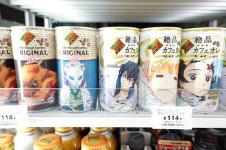 「鬼滅」でダイドー缶コーヒーが大ヒットの事情