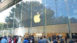 iPhone12を「4万円以下で買う」割引フル活用術
