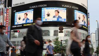 日本に今度こそ「本当に深刻な危機」が来る理由