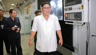 「核保有国」に近づきつつある北朝鮮の思惑