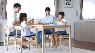 日本の夫は「子育てが情けない」酷評される証拠