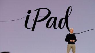「新iPad」は控えめに言っても大ヒットする