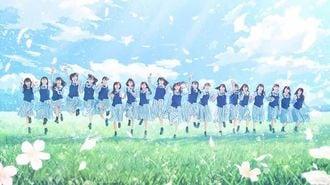 好発進・日向坂46に見る「坂道グループ」の未来