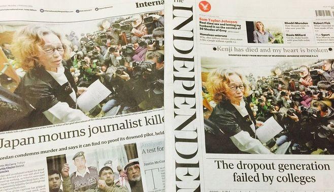 イスラム国の蛮行を英メディアはこう報じた
