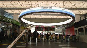 近くて遠い「西武新宿とJR新宿駅」がつながる日