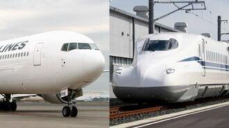 新幹線vs航空、実は疑わしい「4時間の壁」の根拠