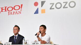 ZOZO、カリスマ引退と大反省を経て描く未来