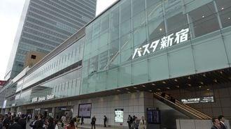 「バスタ新宿」のコンビニ賃料が激安なワケ