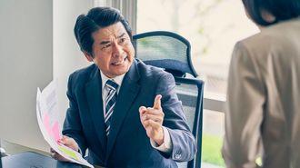 「会社でキレる人」が生産性を下げる科学的根拠