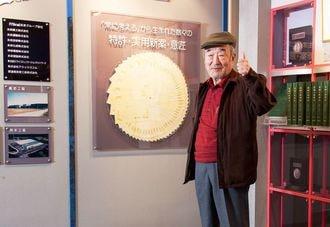 岐阜発「楽園企業」、年休140日で驚きの高年収