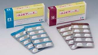 エーザイ、抗がん剤で「6100億円提携」の勝算