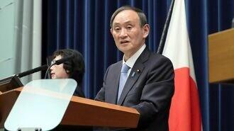 菅首相、緊急事態宣言の延長で謝罪連発のわけ