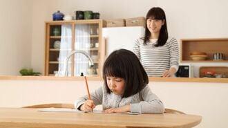 天才の母語る「宿題終わった?」が子供へ禁句の訳