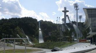 韓国の憂うつ、冬季五輪開催地の寂しい実態