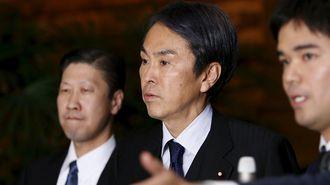 TPPには日本の法体系を破壊する「罠」がある