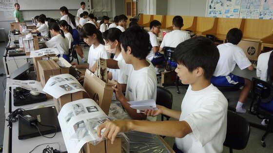 八戸市GIGA「授業とICT」ベストミックスの中身