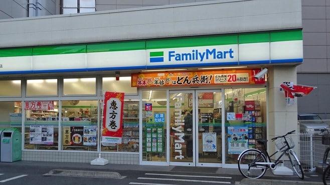 伊藤忠が「ファミマ子会社化」を決断した理由