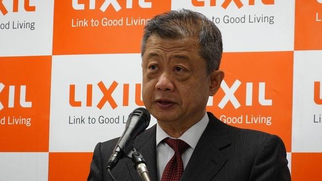 「潮田はノー」、リクシルに投資家が解任要求