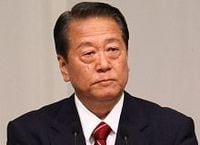 「小沢問題」で問われる自身の政治家としての「真贋」