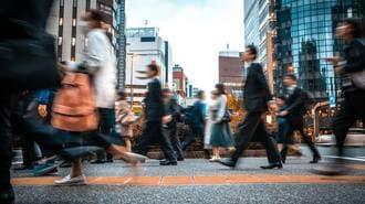 「東京で働く」しか頭にない人が気づかない視点
