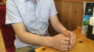 """「酒依存の父」を見放せない36歳息子の""""叫び"""""""