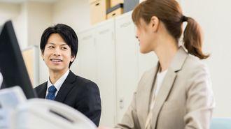 職場の「雑談しやすい人」になる簡単なコツ