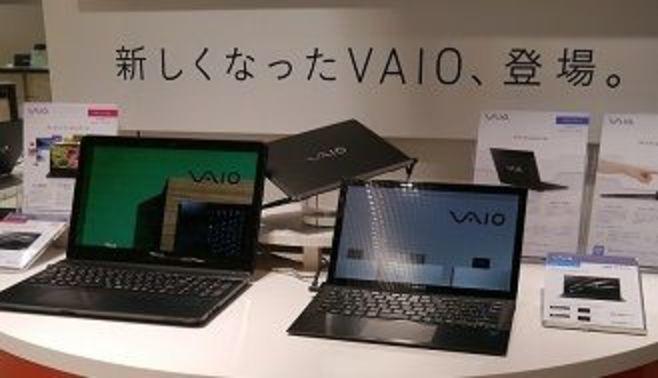 「VAIO発足」から2カ月、山積する難題