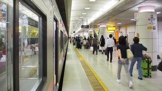 電車の混雑率測定方法には大きな問題がある
