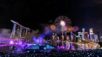 シンガポール人が給料の3分の1も貯金する訳