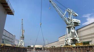 日立造船、株価急騰した「全固体電池」への不安