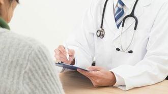 重病サインを見逃す医師の無知と患者の過信