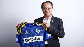 サッカーの岡田武史が「FC今治」で秘める野望