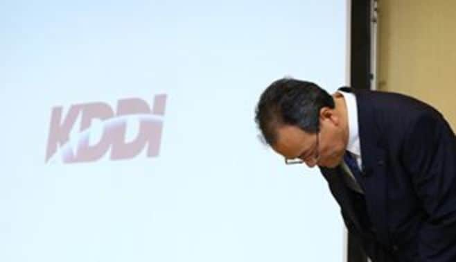 KDDI、通信障害頻発の真相
