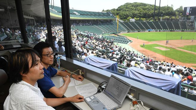 神戸新聞が生んだ「高校野球」自動戦評の裏側