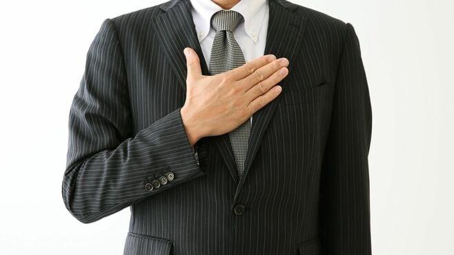 伊藤忠が経営理念を「三方よし」に変えた意味