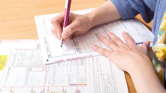 「確定申告」節税のための支出の大いなる誤解